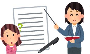 配偶者控除と配偶者特別控除の違い
