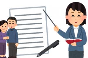 配偶者特別控除の書き方