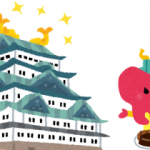 名古屋駅の構内図